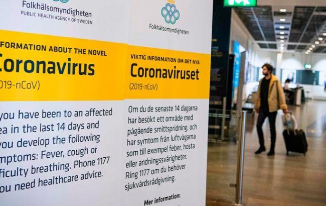 Коронавирус уже никогда не исчезнет, - главный эпидемиолог Швеции