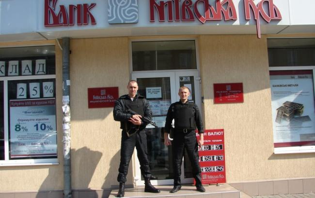 Фото: ФГВФЛ рассказал об очередной схеме выведения средств из банков Украины