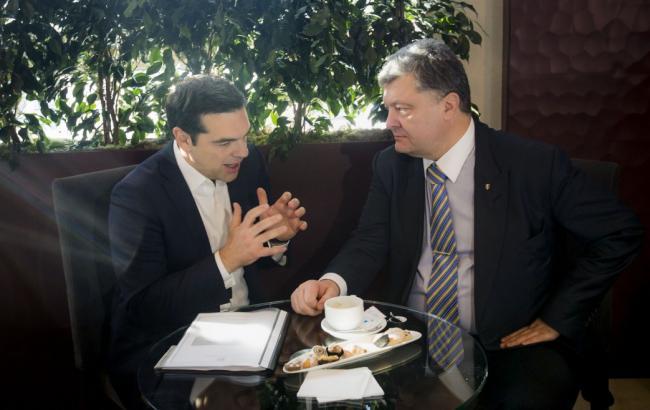 Фото: Алексис Ципрас и Петр Порошенко