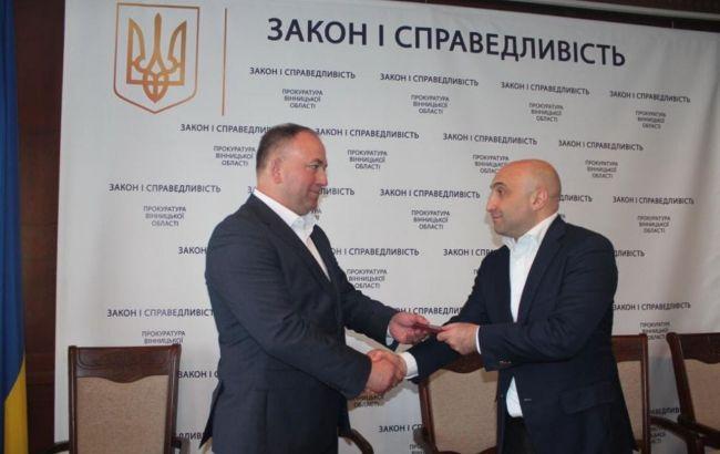 Назначен новый прокурор Винницкой области
