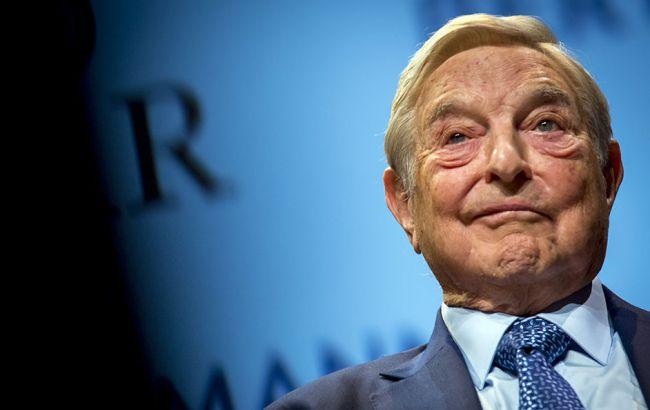 Фото: Сорос назвав 4 способи уникнення краху ЄС