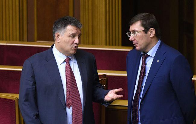 Аваков и Луценко не пришли на заседание ВСК по расследованию дела Гандзюк