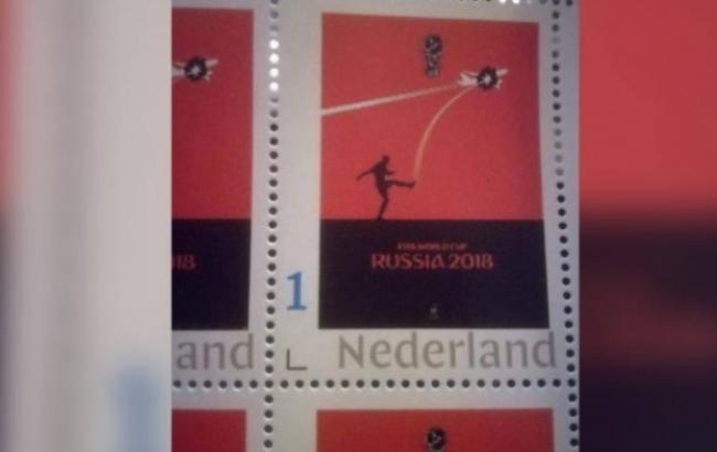 У Нідерландах випустили поштову марку з антиросійським зображенням до ЧС-2018