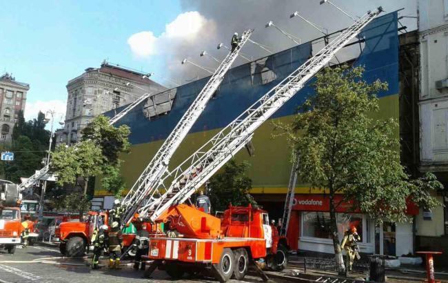 Фото: пожежа на Хрещатику (dsns.gov.ua)