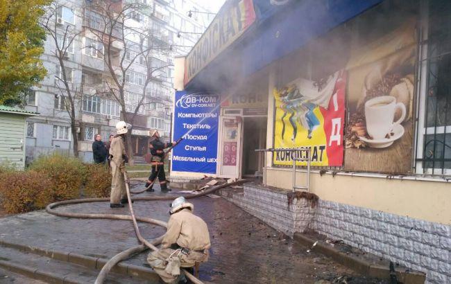 ВЗапорожской области произошел пожар в коммерческом центре