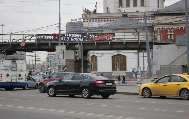 В Москве вывесили огромный антипутинский баннер