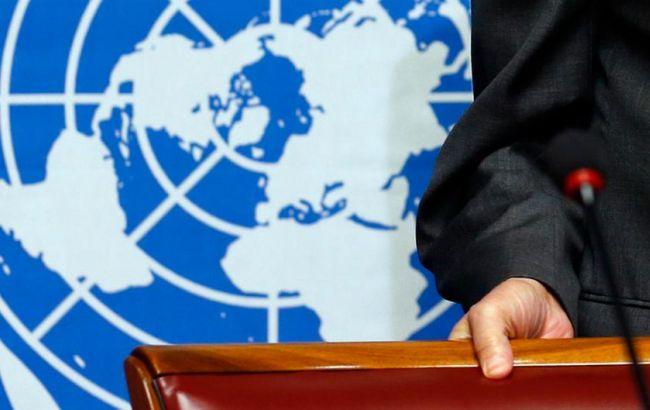Россия отказывается подписывать заявление гуманитарного саммита ООН