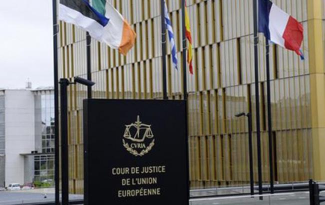 Фото: суд Евросоюзу