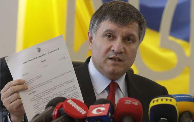 Реформа МВД в Украине дает сбои