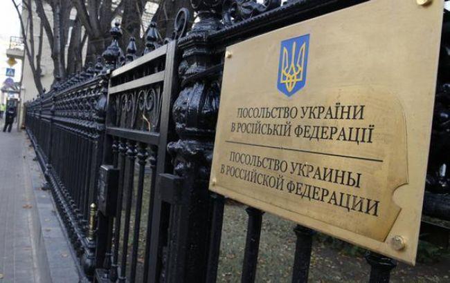 Посольство України у РФ направило ноту МЗС Росії щодо допуску Денісової до Сенцова