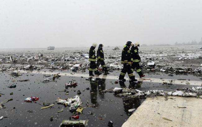 Фото: пілотів попереджали про вітер із поривами