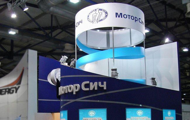 """АМКУ підтвердив політизованість арешту акцій """"Мотор Січ"""", - експерт"""