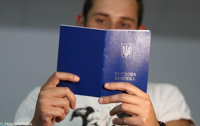Українців позбавлять від трудових книжок: що це дасть