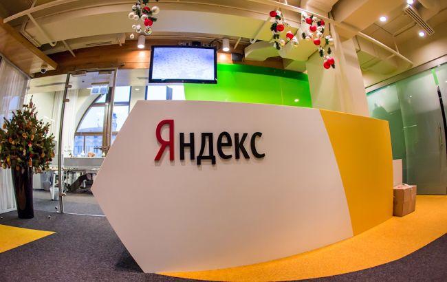 """""""Яндекс"""" закриває свої офіси в Києві та Одесі"""