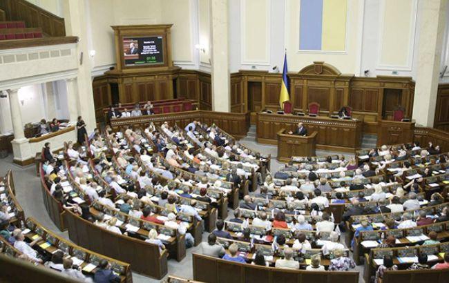 До Верховної Ради внесено законопроект про зняття недоторканності з нардепів