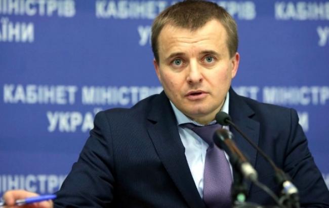"""Украина готова выставить на приватизацию миноритарные доли в """"Нафтогазе"""", - Демчишин"""