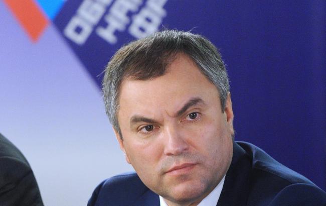 """Госдума РФ может принять законы о """"противодействии гибридным войнам"""" уже в 2017"""
