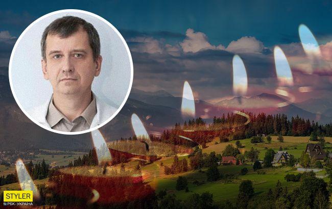 В Карпатах погиб известный киевский нейрохирург