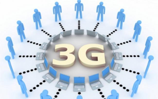 НКРСИ определила 9 претендентов на получение лицензии 3G