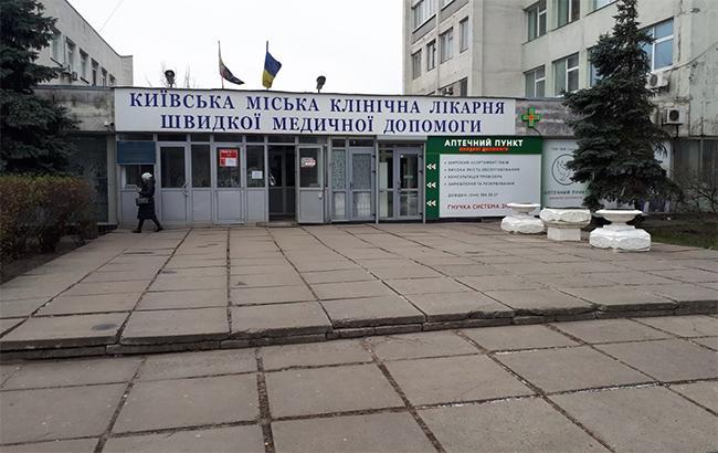 Фото Киевская больница скорой помощи (google.com.ua/maps)