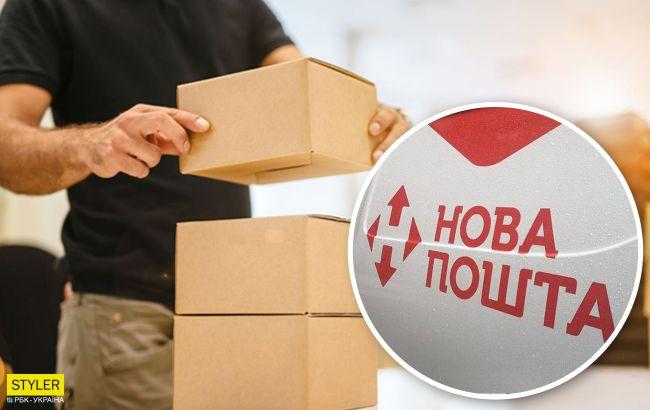 """""""Нова пошта"""" ввела нові правила для українців: що змінилося"""