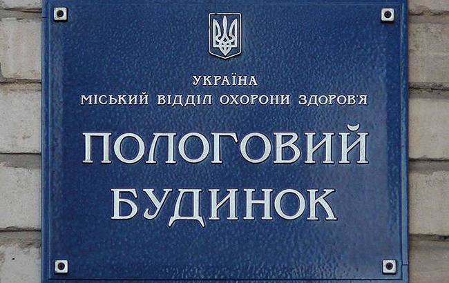 У Києві під час пологів померла жінка