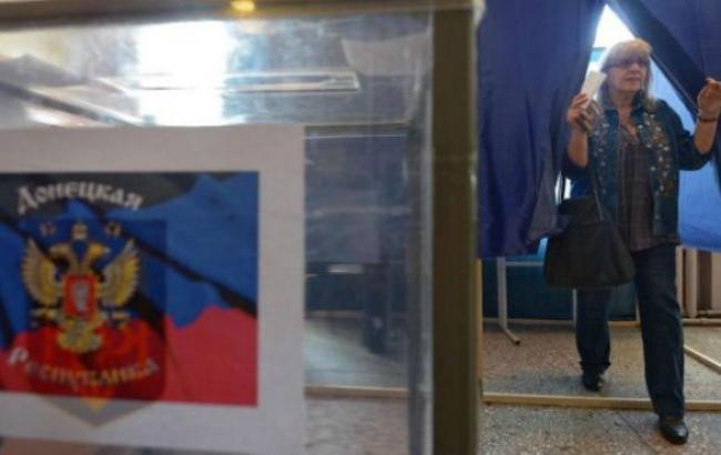 ЕС не признает намеченные сепаратистами выборы на Донбассе