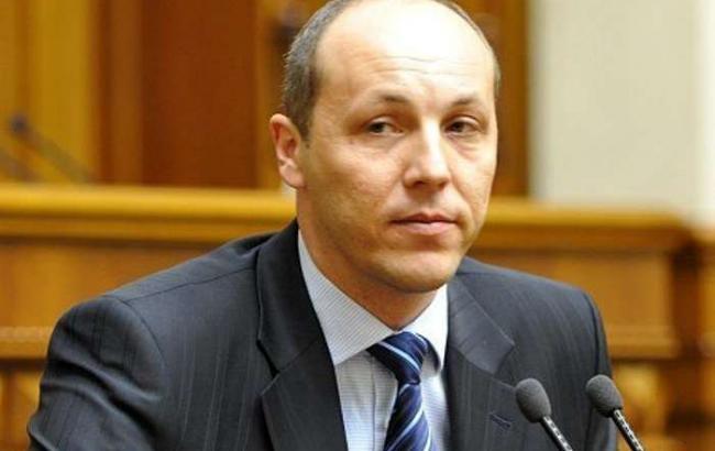 Парубий преждевременно закрыл совещание Рады всвязи сотсутствием депутатов
