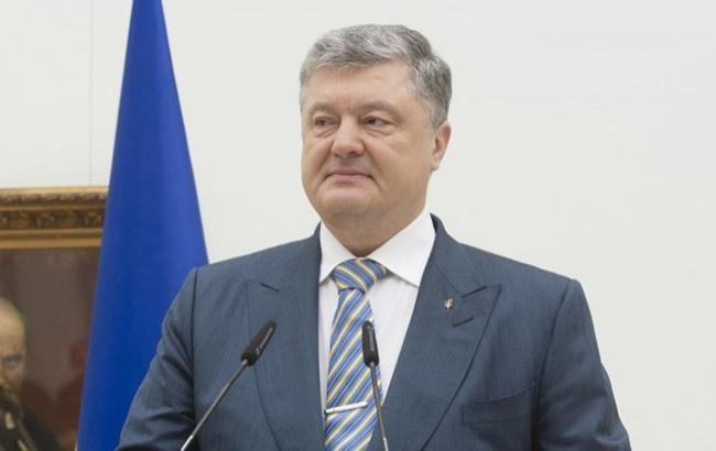 В ГБР подтвердили проведение расследования против Порошенко