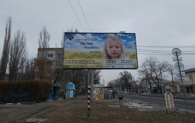 СБУ назвала число звільнених від відповідальності бойовиків