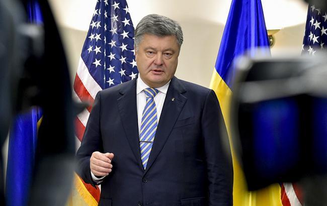 Пенсійна реформа дозволить підняти пенсії 9 млн українців, - Порошенко
