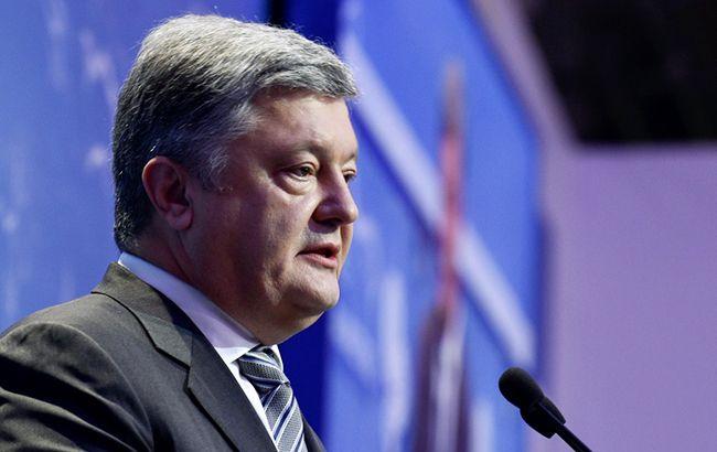 """Порошенко закликав Радбез ООН відправити на Донбас миротворців """"чим раніше - тим краще"""""""