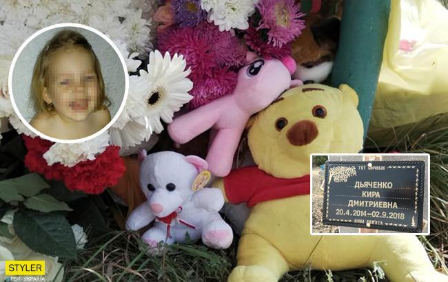 """""""Устроила театр"""": в сети рассказали, как прошли похороны погибшей девочки из Желтых Вод"""