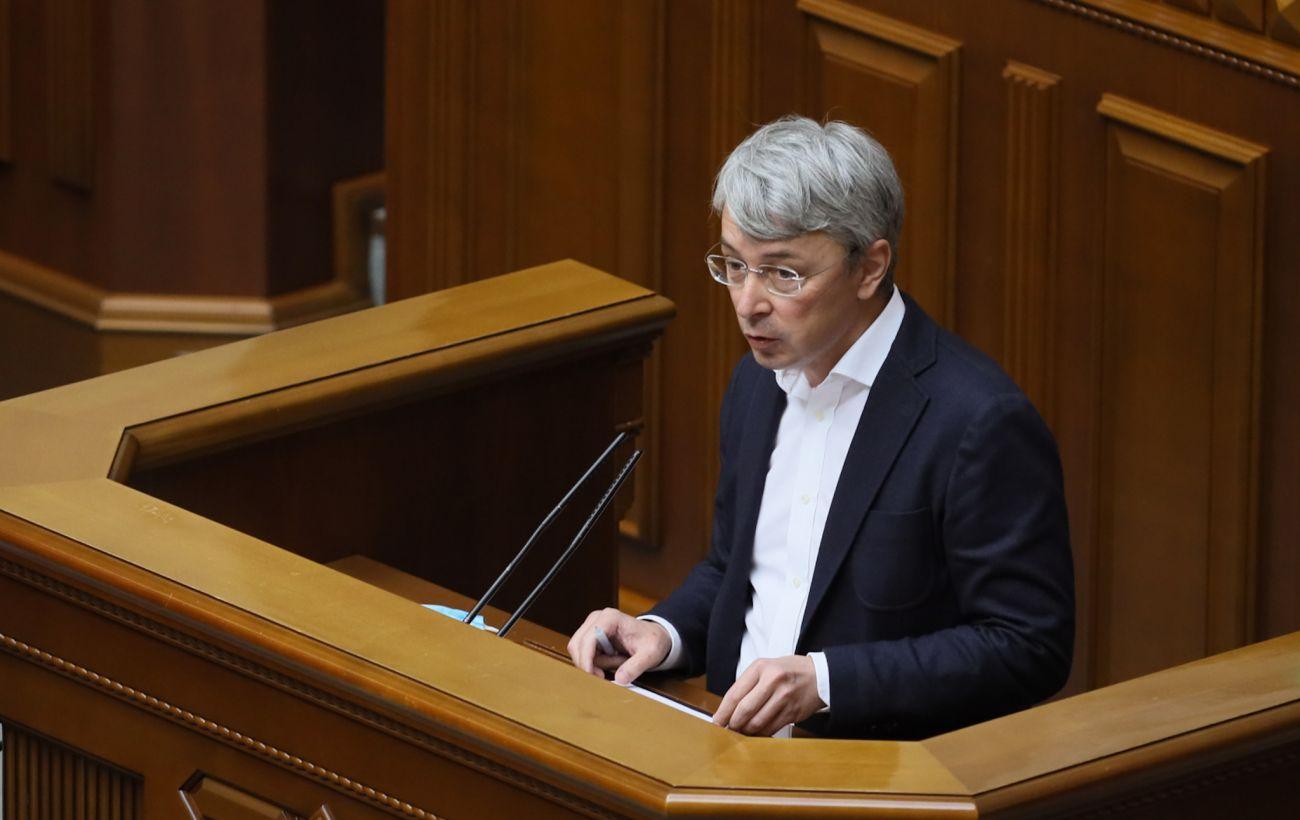 Ткаченко назначили министром культуры