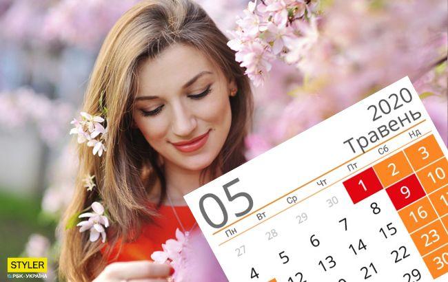 Календарь праздников и выходных дней на май 2020 года