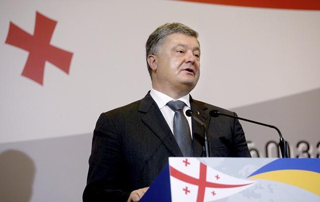 Порошенко анонсував створення морського туристичного маршруту між Грузією і Україною