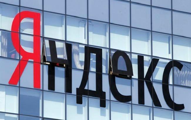 «Яндекс» выпустил виртуальную клавиатуру вУкраинском государстве