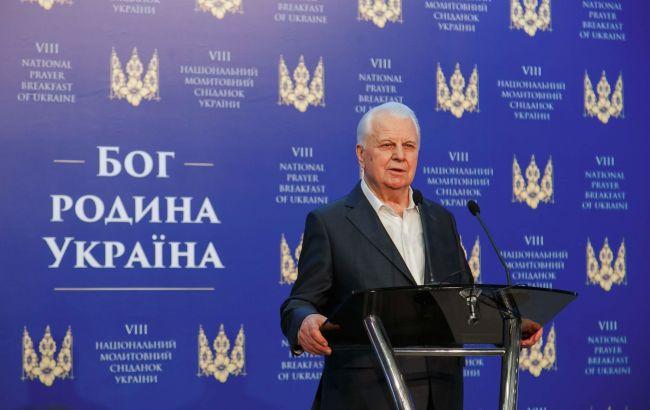 Украина продолжит консультации в ТКГ, если они будут иметь практический смысл, - Кравчук
