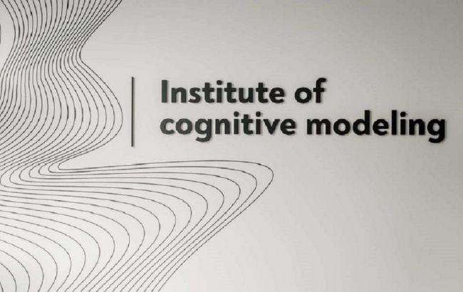 Институт когнитивного моделированияоценил влияние карантина на рабочие и бытовые процессы