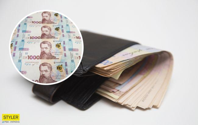Якщо вам дали 1000-гривневу купюру - не спішіть класти її до гаманця. У НБУ розповіли - чому