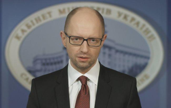 Яценюк: для збереження підтримки МВФ потрібна єдність ВР, президента й уряду
