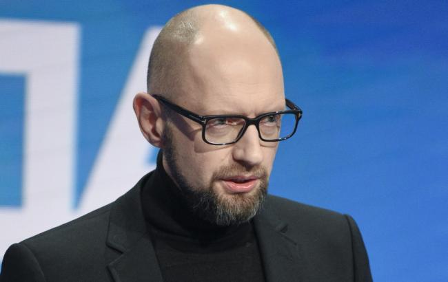 Фото: Арсений Яценюк (nfront.org.ua)