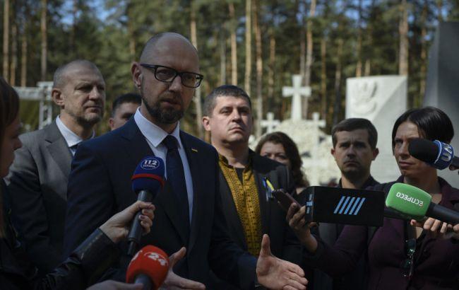 Яценюк: ожидаем, что завтра Зеленский представит повестку дня для страны