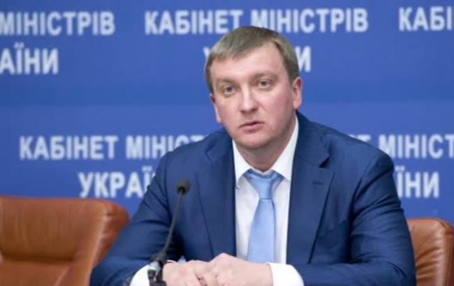 Минюст Украины обращается в ЕСПЧ о непризнании решений российских судов против Яценюка