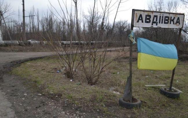 Фото: в районе Авдеевки обострилась ситуация