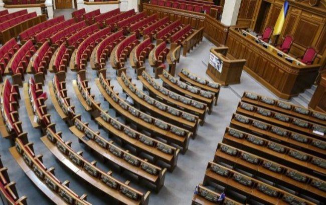 Прогульщики: на засідання Ради з'явилися 45 депутатів з 450