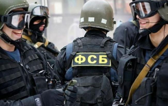 Фото: ФСБ Росії