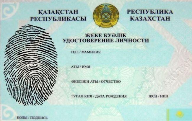 Фото: Казахстан намерен ввести обязательную дактилоскопию