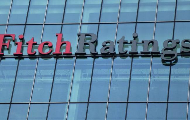 Fitch может понизить рейтинги украинского «Приватбанка»