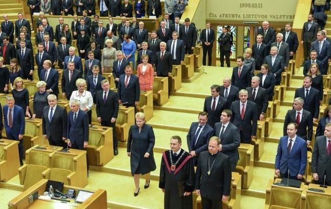 Фото: Депутаты в Литве